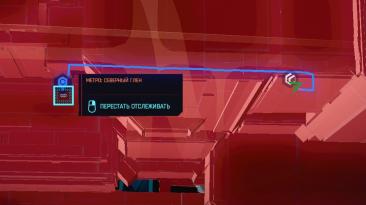 """Cyberpunk 2077: Совет (Скрытое задание для 100%, """"Романтик с большой дороги"""" и байк в награду)"""