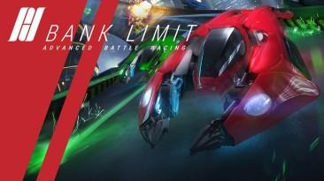 Bank Limit: Advanced Battle Racing - бойня на сверхзвуке
