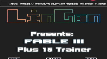 Fable 3: Трейнер (+15) [All Versions - Update 3] {LinGon}