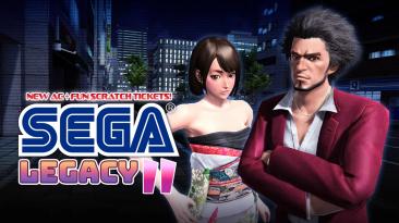 Phantasy Star Online 2 представляет новую коллекцию Sega Legacy II