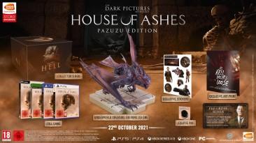 The Dark Pictures: В состав коллекционного издания House of Ashes войдет статуэтка монстра из ада