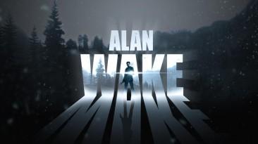 В Alan Wake спустя 10 лет нашли отсылку к Control