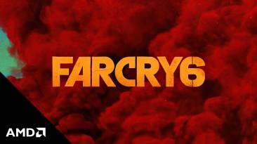 Технические особенности Far Cry 6 из интервью разработчика