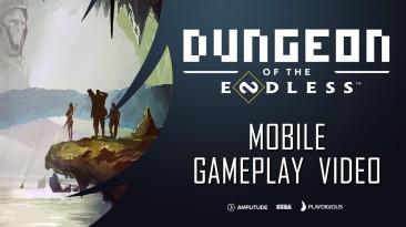 Первый геймплей улучшенной Dungeon of the Endless: Apoge