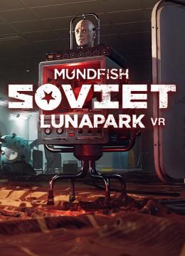 Soviet Lunapark VR