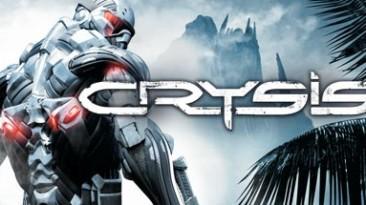 Crysis: Трейнер/Trainer (+5) [Update: 30.12.2016] {MrAntiFun}