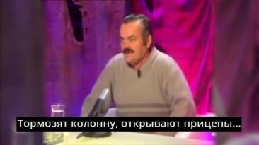 """ETS 2 """"Купил испанец машину 4 (Гумконвой)"""""""