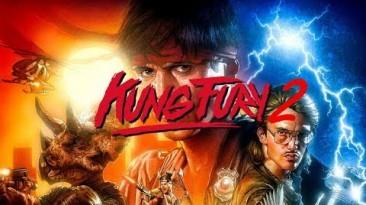 Майкл Фассбендер сыграет в полнометражном продолжении Kung Fury