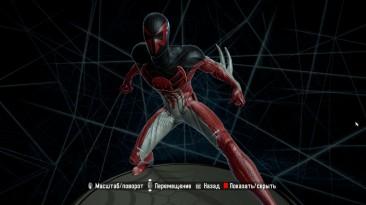 "Spider-Man: Shattered Dimensions ""Unlimited Spider-Man 2099(ASM2)"""
