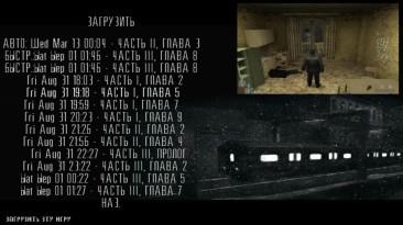 Max Payne: Сохранение/SaveGame (Сохранения полного прохождения на всех уровнях сложности: Бродяга, Крутой, Мертвец, Минуты Нью-Йорка)