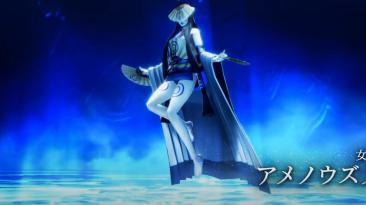 Новый трейлер Shin Megami Tensei 5, демонстрирующий Амэ но Узуме