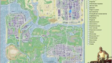 Grand Theft Auto: San Andreas - Подробная карта расположение всех уникальных прыжков, граффити, ракушек, подков, редкого оружия, бронежилетов, и тд.
