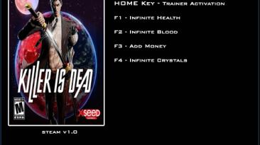 Killer Is Dead: Трейнер/Trainer (+4) [1.0] {LinGon}