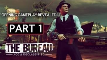 The Bureau: XCOM Declassified: геймплей начала