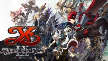 Демоверсия Ys IX: Monstrum Nox уже доступна в PlayStation Store