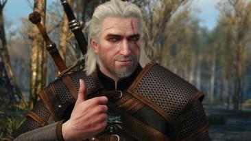 Версии Ведьмака 3: Дикая Охота для PS5 и Series X / S получили рейтинг в Европе
