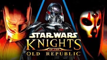 Джейсон Шрайер подтвердил, что ремейк Star Wars: Knights of the Old Republic разрабатывает Aspyr Media