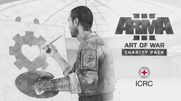 Игроки Arma 3 смогут посетить экскурсию в виртуальном музее
