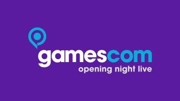 Gamescom Opening Night Live пройдет 25 августа