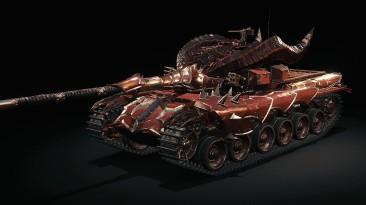 "World of Tanks ""Ремодель танка Centurion AX"""