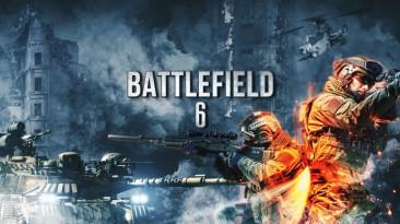 Новые утечки о Battlefield 6. Похоже, что в сети опубликовали аудиодорожку из трейлера игры