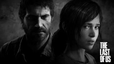 The Last of Us может выйти на PlayStation 4
