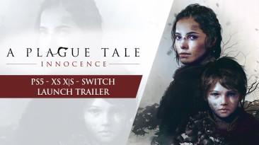 Состоялся релиз A Plague Tale: Innocence на Xbox Series, PlayStation 5 и Nintendo Switch