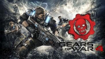 The Coalition о будущем Gears of War 4