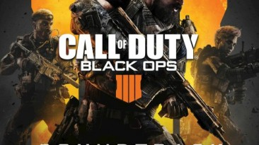 "Call of Duty: Black Ops 4 ""Саундтрек"""