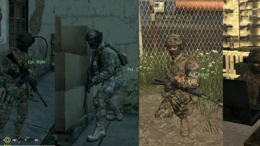 "Call of Duty 4: Modern Warfare ""Наемники"""