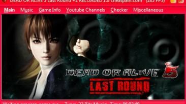 Dead or Alive 5: Last Round: Трейнер/Trainer (+2) [1.02] {h4x0r}