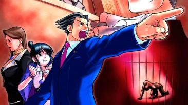 Дата выхода и трейлер мобильной версии Apollo Justice: Ace Attorney