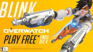 Overwatch стала бесплатной на неделю