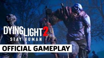 Dying Light 2 - подробный рассказ от разработчиков об игре, в новом ролике с геймплеем