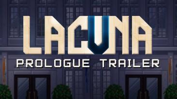 Вышла демоверсия научно-фантастического нуарного приключения Lacuna