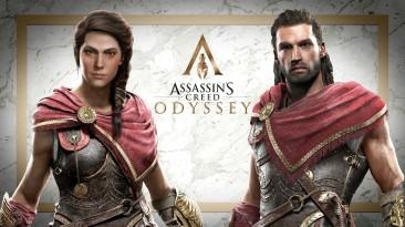 Для Assassin's Creed: Odyssey выйдет новое обновление