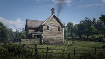 Красивый мир Red Dead Redemption 2