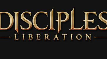 Disciples: Liberation. Интервью с разработчиками и новые подробности об игре