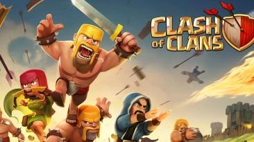 Clash of Clans стало самым прибыльным приложением в европейском Google Play