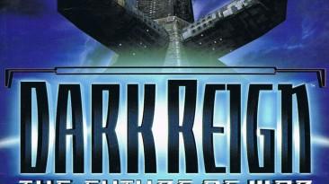 Dark Reign: The Future of War: Чит-Коды