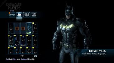"Batman: Arkham Knight ""Skins ""Golden Batsuit костюм для Бэтмена"""""