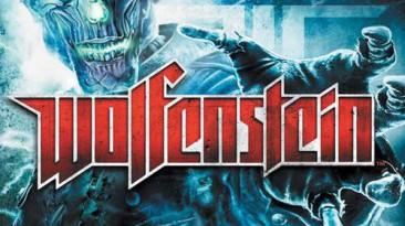 Русификатор (Видео +Звук ) Wolfenstein 2009 от 1С-СофтКлаб