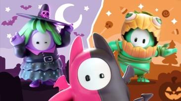 Тематический ивент в Fall Guys в честь Хэллоуина стартует 21 октября