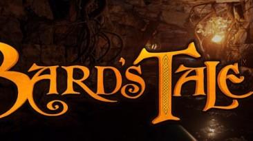 Подтверждена работа над продолжением серии The Bard's Tale