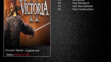Victoria 2: Трейнер/Trainer (+5) [3.04] {MrAntiFun}