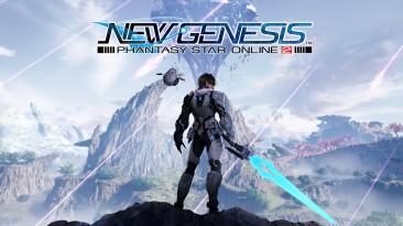 SEGA назвала месяц релиза онлайн-игры Phantasy Star Online 2: New Genesis