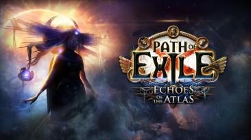 В новой лиге Path of Exile игроки проходили по 23 ритуала в секунду