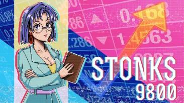 Геймплейный трейлер STONKS-9800: симулятор бизнесмена на японской фондовой бирже 80-90-х