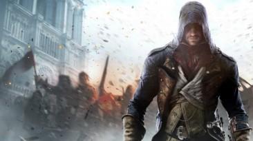 Спустя целых 7 лет Assassin's Creed Unity остается визуально впечатляющей игрой для ПК