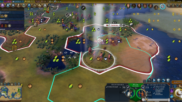 "Sid Meier's Civilization 6 ""Cohort - Динамические названия"""